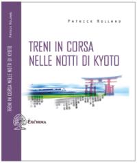 COP_Treni