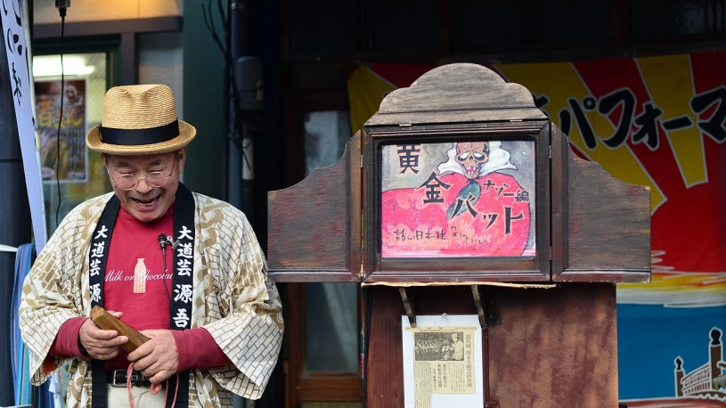 1280px-Kamishibai_Performer_In_Japan